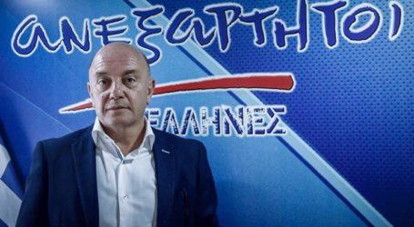 """«Ο Στ. Θεοδωράκης να μετονομάσει το κόμμα του σε """"Όπου Φυσάει ο Άνεμος""""»"""