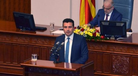 Το VMRO-DPMNE κατηγορεί τον Ζάεφ για ξεπούλημα των εθνικών συμφερόντων της χώρας