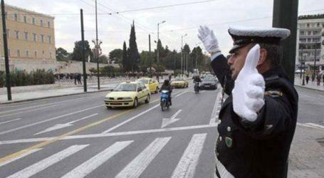 Σε ισχύ οι έκτακτες κυκλοφοριακές ρυθμίσεις στο κέντρο της Αθήνας