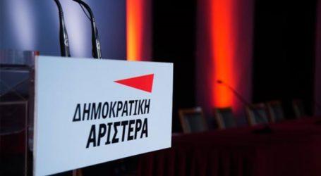 Την υπερψήφιση της Συμφωνίας των Πρεσπών εισηγείται η Εκτελεστική Επιτροπή