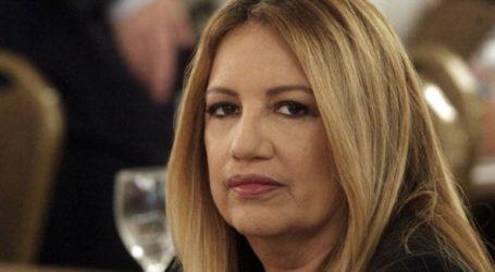 Κανείς δεν έχει δικαίωμα να διχάσει ξανά τον ελληνικό λαό
