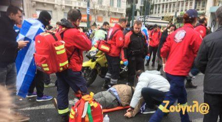 Τραυματισμός διαδηλωτή στο Σύνταγμα – Μεταφέρθηκε στο νοσοκομείο