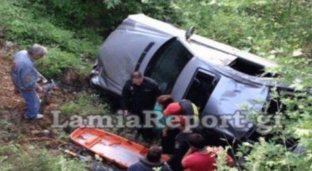 Ευρυτανία: Νεκρός 47χρονος κυνηγός – Έπεσε σε χαράδρα με το αυτοκίνητο