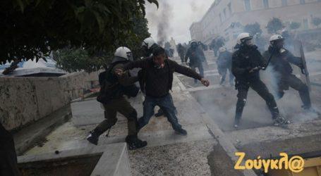 Ο βρετανικός Τύπος για τα επεισόδια στο συλλαλητήριο της Αθήνας