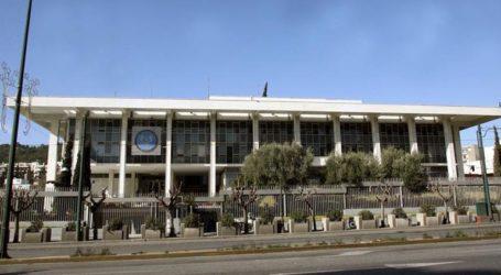 Κλειστή η αμερικανική πρεσβεία – 90 χρόνια από τη γέννηση του Μάρτιν Λούθερ Κινγκ