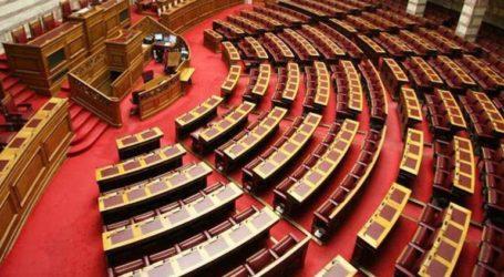 Οι Σπύρος Δανέλλης και Γιώργος Μαυρωτάς κληρώθηκαν μέλη της Επιτροπής Εξωτερικών και Άμυνας της Βουλής