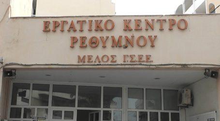 Το Εργατικό Κέντρο καλεί την πολιτεία για τις δικαστικές αποφάσεις στη μείωση των συντάξεων