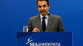 Η ΝΔ θα κάνει ό,τι μπορεί για να αποτρέψει την κύρωση της Συμφωνίας των Πρεσπών