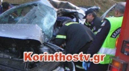 Τροχαίο στην Κόρινθο με τρεις τραυματίες