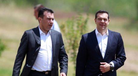 Απαιτούνται μέτρα οικοδόμησης εμπιστοσύνης μεταξύ Ελλάδας και ΠΓΔΜ