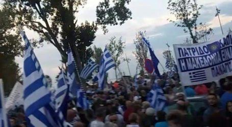 Νέο συλλαλητήριο ανήμερα της ψηφοφορίας για τη Συμφωνία των Πρεσπών