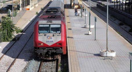 ΤΡΑΙΝΟΣΕ: Διακόπτονται την Παρασκευή τα δρομολόγια στο τμήμα Λειανοκλάδι