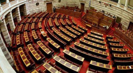 Στην Ολομέλεια της Βουλής η Συμφωνία των Πρεσπών