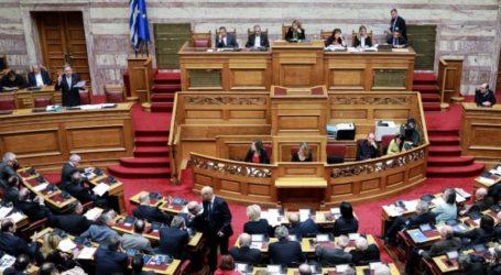 Απορρίφθηκε το ζήτημα μη πλήρωσης των προϋποθέσεων για τη συνέχιση της συζήτησης που έθεσε η ΝΔ