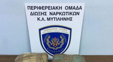Συνελήφθη αλλοδαπή για διακίνηση ναρκωτικών στη Μυτιλήνη