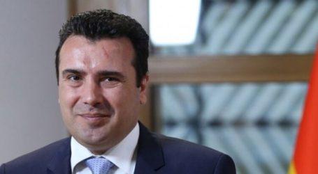 Θα είμαι ο πρώτος που θα λάβει διαβατήριο της «Βόρειας Μακεδονίας»