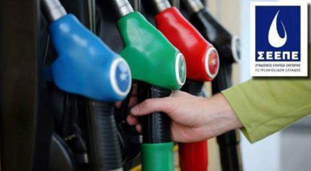 Εκλογή νέου ΔΣ στον Σύνδεσμο Εταιρειών Εμπορίας Πετρελαιοειδών