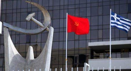 Το ΚΚΕ καταδικάζει και καταγγέλλει την επίθεση στο σπίτι της Τζάκρη
