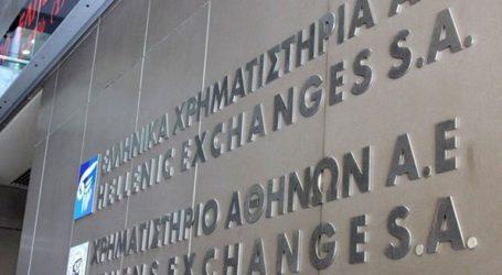 Προβληματισμός στο Χρηματιστήριο Αθηνών