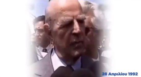 Το δεύτερο σποτ των ΑΝΕΛ με τον Κωνσταντίνο Καραμανλή για τη Μακεδονία