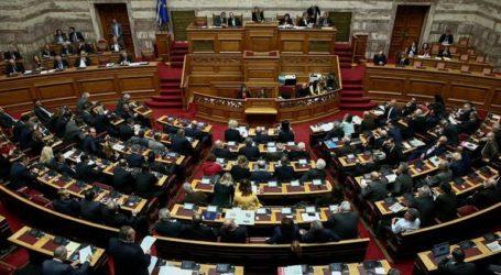 Την Παρασκευή το μεσημέρι η ψηφοφορία για τη συμφωνία των Πρεσπών