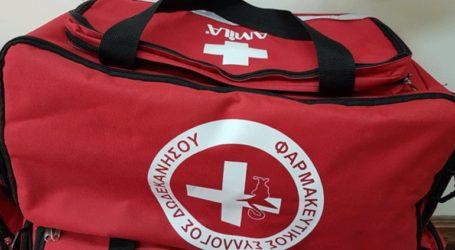 Ξεκίνα η λειτουργία των κινητών Φαρμακείων στα σχολεία των μικρών νησιών της Δωδεκανήσου