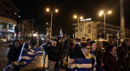 Δράμα: Πορεία κατά της συμφωνίας των Πρεσπών