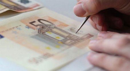 Μειώθηκαν τα πλαστά χαρτονομίσματα το β' εξάμηνο του 2018