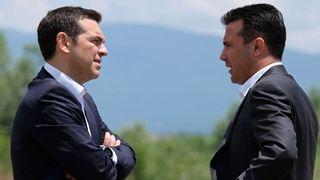 Ο Τύπος του Βελγίου για το Μακεδονικό