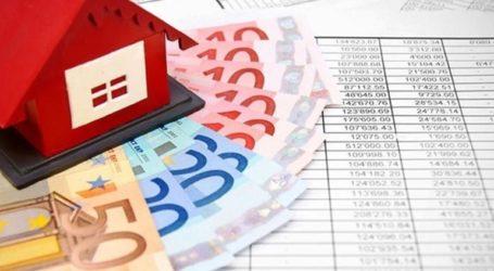 Μείωση κατά 30 δισ. ευρώ στα «κόκκινα» δάνεια των τραπεζών της Ευρωζώνης