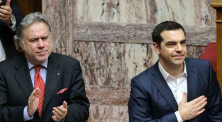 «Σήμερα γράφουμε μια νέα σελίδα για τα Βαλκάνια