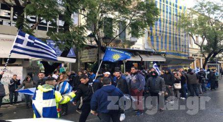 Πορεία κατά της συμφωνίας των Πρεσπών προς τα γραφεία του ΣΥΡΙΖΑ