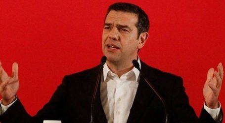 Χαιρετισμός του Αλ. Τσίπρα σε εκδήλωση του ΣΥΡΙΖΑ