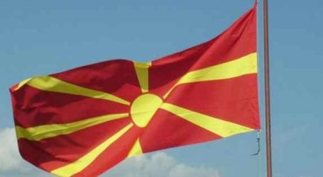 Η κυβέρνηση χαιρέτισε την κύρωση της Συμφωνίας των Πρεσπών από τη Βουλή των Ελλήνων