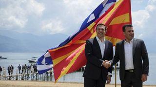 Χώρες της ΕΕ και των Βαλκανίων χαιρετίζουν την κύρωση της Συμφωνίας των Πρεσπών