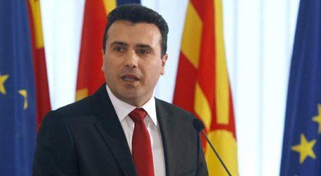 Ο Ζάεφ με νέο τουίτ αναφέρει τη χώρα του ως «Μακεδονία»