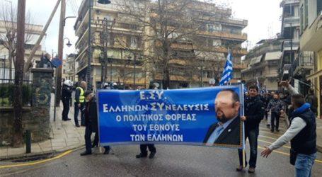 Επίθεση από αγνώστους κατά τη διάρκεια εκδήλωσης των «Ελλήνων Συνέλευσις» στον Υμηττό