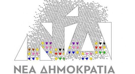 Η ΝΔ τιμά τη Διεθνή Ημέρα Μνήμης για τα θύματα του Ολοκαυτώματος