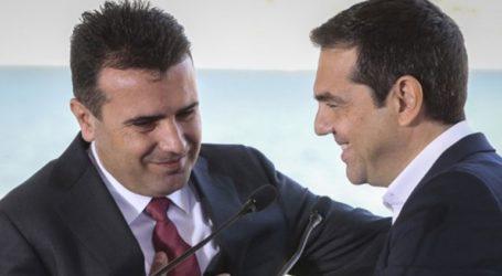 Το Ισραήλ συγχαίρει τους πρωθυπουργούς, Αλέξη Τσίπρα και Ζόραν Ζάεφ