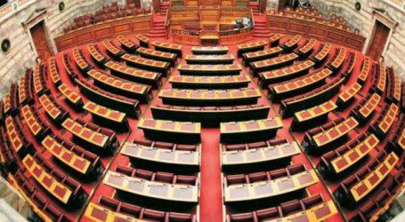 Οι φορείς της γενικής κυβέρνησης οφείλουν να μεταφέρουν τα ταμειακά διαθέσιμα στην ΤτΕ