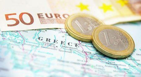 Σε χαμηλό επίπεδο 4μήνου υποχώρησαν οι αποδόσεις των 10ετών ελληνικών ομολόγων