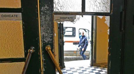 Ρομά έσπασαν τζάμια στο Δικαστικό Μέγαρο Ναυπλίου γιατί δεν τους άρεσε η απόφαση