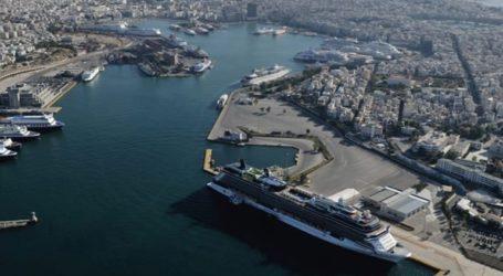 «Στοπ» του ΣτΕ στον διαγωνισμό για την επέκταση του επιβατικού λιμένα του ΟΛΠ