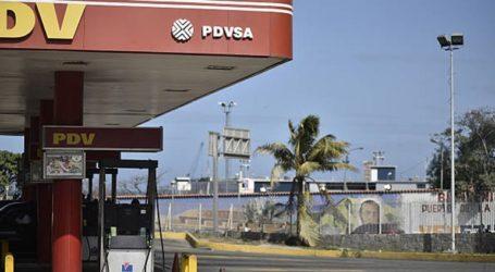 Η Ουάσινγκτον ανακοίνωσε κυρώσεις σε βάρος της κρατικής πετρελαϊκής εταιρείας της Βενεζουέλας