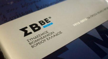 Δεν θα υπάρξει αλλαγή ονομασίας για ελληνικά προϊόντα με τον όρο Μακεδονία