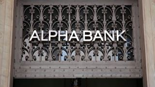 Alpha Bank: Κίνδυνος επιβράδυνσης των εξαγωγών