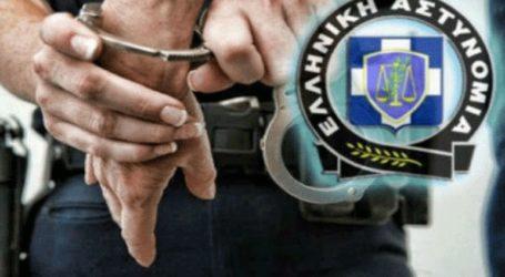 Σύλληψη δύο ανδρών για ναρκωτικά στο Ηράκλειο