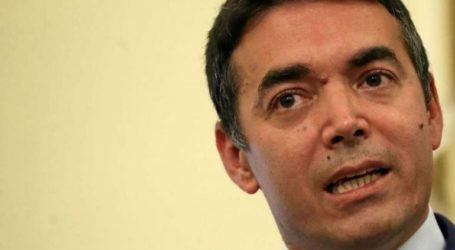 Θα λεγόμαστε «Μακεδονία» μέχρι να μπούμε στο ΝΑΤΟ