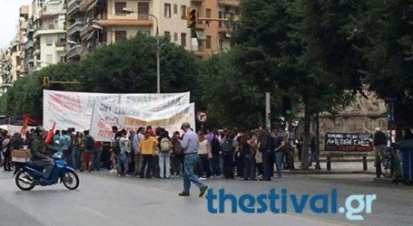 Συγκέντρωση για την κατάσταση στη Βενεζουέλα σήμερα στη Θεσσαλονίκη