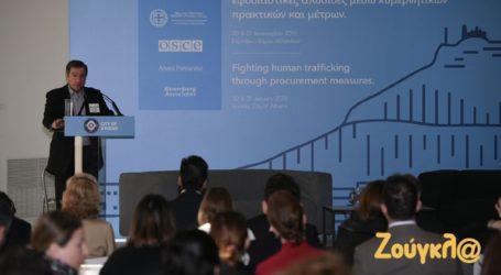 Συνέδριο για την αντιμετώπιση της εμπορίας ανθρώπων στις εφοδιαστικές αλυσίδες